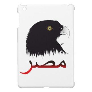 Egypt - Egypt iPad mini covering iPad Mini Covers