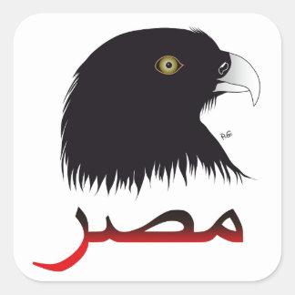 Egypt - Egypt sticker