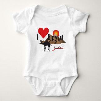 Egypt - Egypt T-shirt