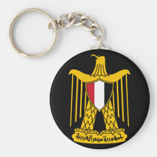 egypt emblem basic round button keychain
