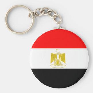 Egypt Flag Basic Round Button Keychain