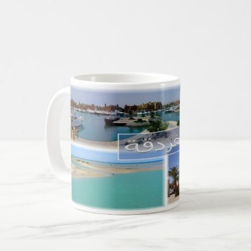 Beach Themed Egypt - Hurghada - Coffee Mug