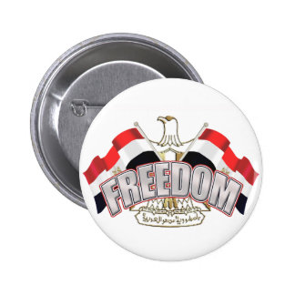 Egypt is Free At Last Egypt Freedom Gift Button