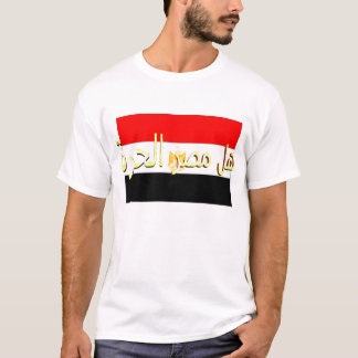 Egypt Is Free T-Shirt
