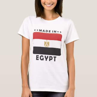Egypt Made T-Shirt