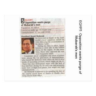 EGYPT-  Mubarak Postcard