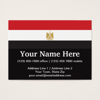 Egypt Plain Flag Business Card