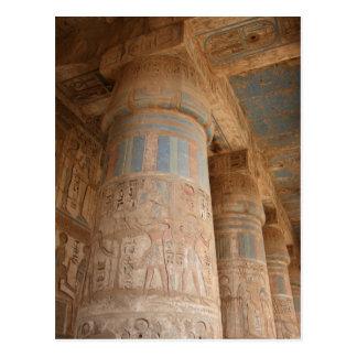 EGYPT postcard - customize