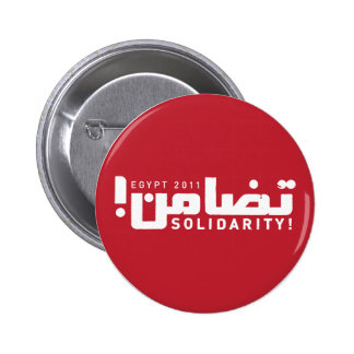 Egypt Solidarity Pinback Button