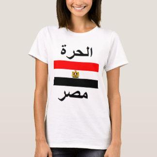Egypt T-Shirt