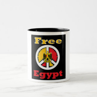 Egypt Two-Tone Coffee Mug