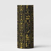Egyptian Ancient Gold hieroglyphs on black Pillar Candle