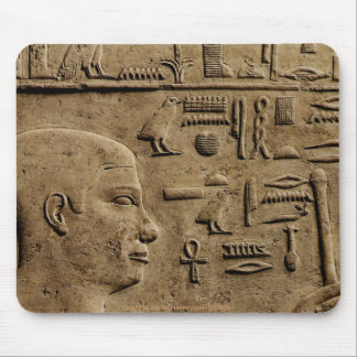 Egyptian Ancients Collection Mouse Pad