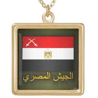 Egyptian Army (arabic) Square Pendant Necklace