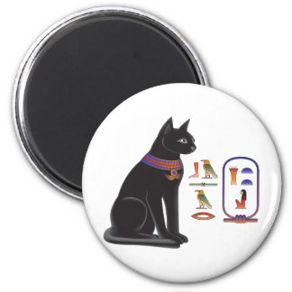 Egyptian Cat Goddess Bastet 2 Inch Round Magnet