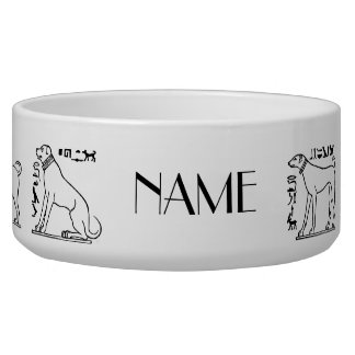 Egyptian Dogs Pet Bowl