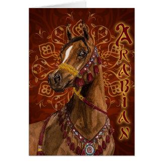 Egyptian Dream Arabian horse greeting card
