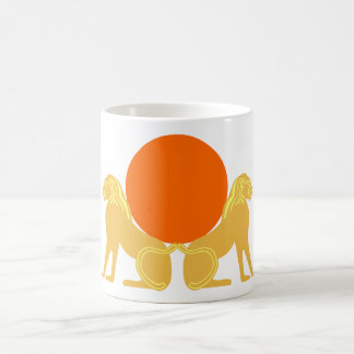 Egyptian God Aker egypt god Coffee Mug