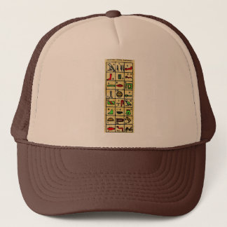 Egyptian Hieroglyphics, Alphabetic Symbols Trucker Hat