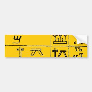 Egyptian Hieroglyphics Bumper Sticker