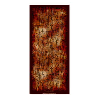 Egyptian Papyrus Rustic Art Poster