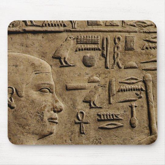 EGYPTIAN Relief Art Gift Mousepad