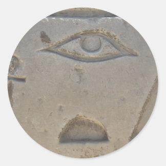 Egyptian Symbol -  Eye of Horus Classic Round Sticker