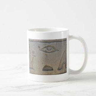 Egyptian Symbol -  Eye of Horus Coffee Mug