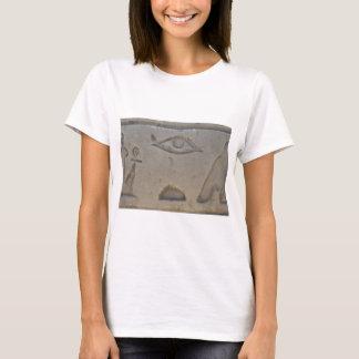 Egyptian Symbol -  Eye of Horus T-Shirt