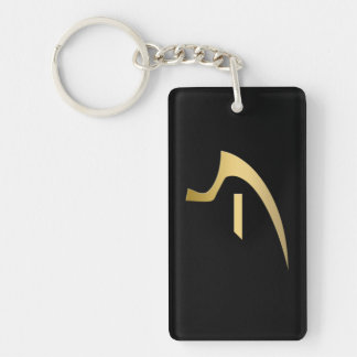 Egyptian symbol of truth keychain