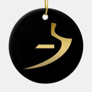 Egyptian symbol of truth christmas ornament