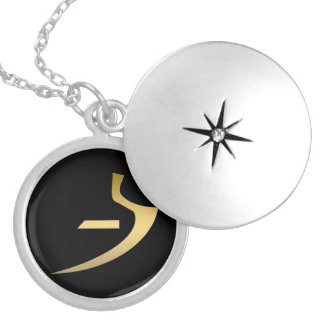 Egyptian symbol of truth silver plated necklace
