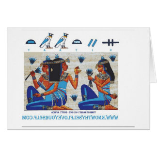 Egyptian tomb of Nakht Card