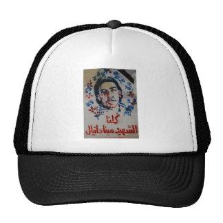 Egyptian uprising 1 trucker hat