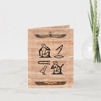 Egyptian Valentine (Man to Man) card