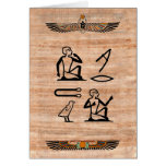 Egyptian Valentine (Man to Man) Stationery Note Card