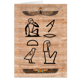 Egyptian Valentine (Woman to Man) Card
