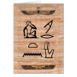 Egyptian Valentine (Woman to Woman) Stationery Note Card
