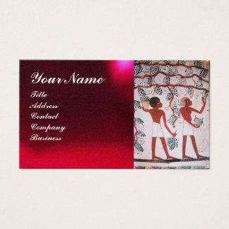 EGYPTIAN VINEYARD WINE GRAPE HARVEST  White Pearl Business Card