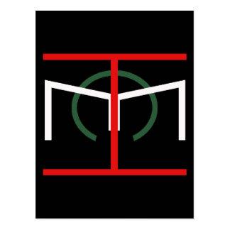 EHC Symbol Black Postcard