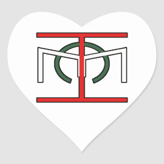 EHC Symbol White Heart Sticker