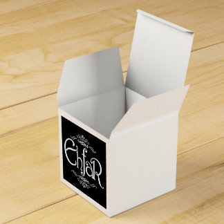 EHFAR - Texto blanco en fondo negro Caja Para Regalos
