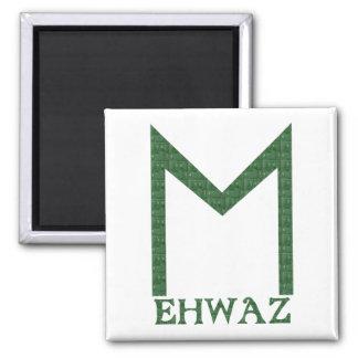 Ehwaz Imán Cuadrado