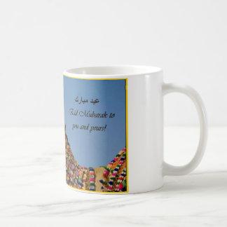 eid1.jpg coffee mug