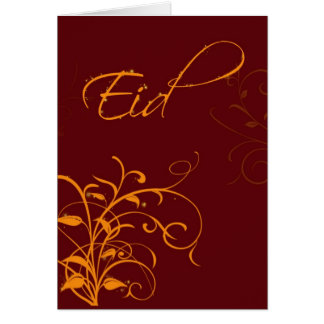 Eid a blessing of Allah - Greeting Greeting Cards