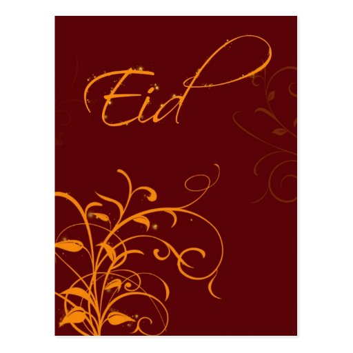 eid_a_blessing_of_allah_greeting_post_ca