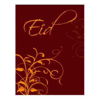 Eid a blessing of Allah - Greeting Postcard