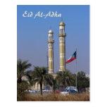 Eid al-Adha - Eid feliz - añada su propio texto Tarjeta Postal