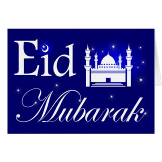 Eid al-Adha, Eid Mubarak, Mosque and Stars in Blue Card