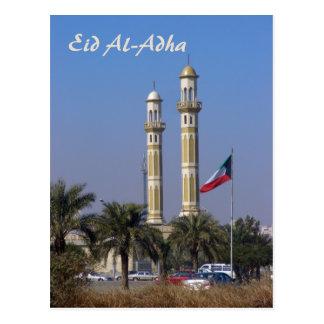 Eid Al-Adha - Happy Eid - add your own text Postcard